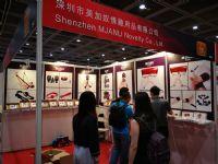 2017亚洲成人博览AAE(香港)盛大开幕!图片11