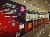 2017亚洲成人博览AAE(香港)盛大开幕!图片13