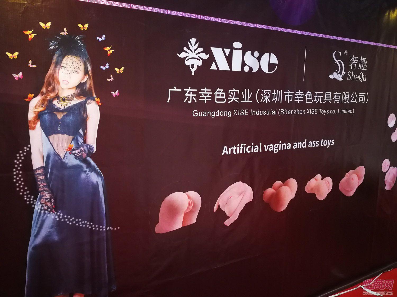 2017亚洲成人博览AAE(香港)盛大开幕!图片15