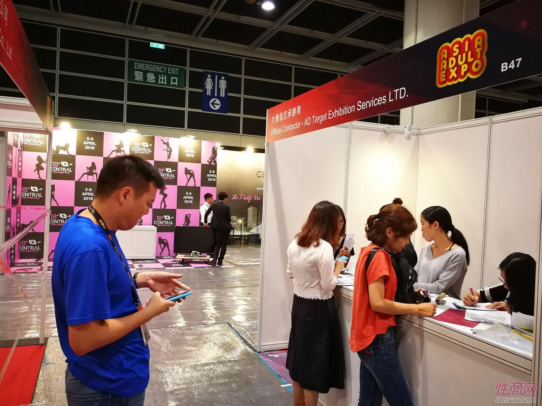 2017亚洲成人博览AAE(香港)盛大开幕!图片19
