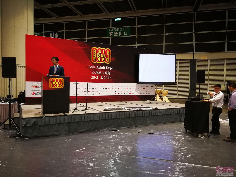 2017亚洲成人博览AAE(香港)盛大开幕!图片20
