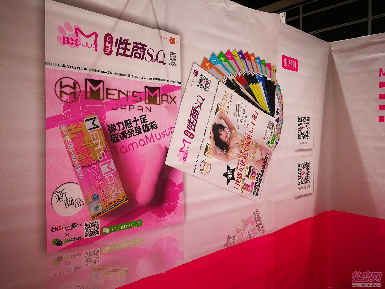 2017亚洲成人博览AAE(香港)盛大开幕!图片1