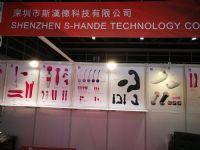 2017亚洲成人博览AAE(香港)盛大开幕!图片3