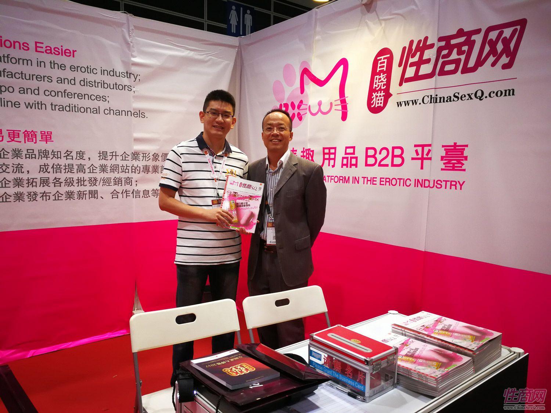 2017亚洲成人博览AAE(香港) 展会现场图片1