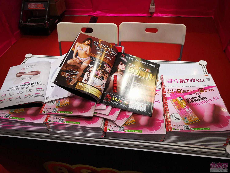 2017亚洲成人博览AAE(香港) 展会现场图片27