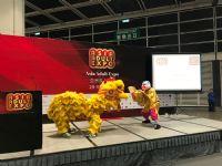 2017亚洲成人博览AAE(香港) 颁奖典礼图片1