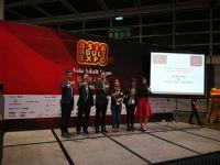 2017亚洲成人博览AAE(香港) 颁奖典礼图片3