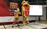 2017亚洲成人博览AAE(香港) 颁奖典礼图片2