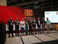 2017亚洲成人博览AAE(香港) 颁奖典礼图片5