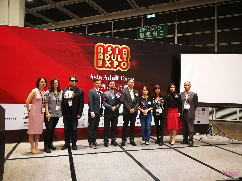 2017亚洲成人博览AAE(香港) 颁奖典礼图片4
