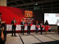 2017亚洲成人博览AAE(香港) 颁奖典礼图片6