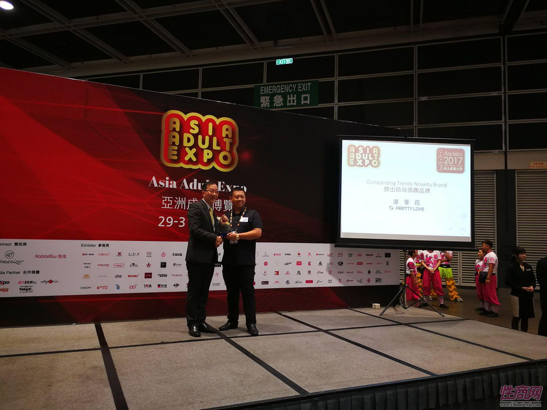 2017亚洲成人博览AAE(香港) 颁奖典礼图片8