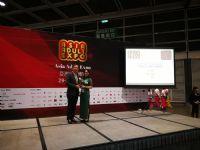 2017亚洲成人博览AAE(香港) 颁奖典礼图片7
