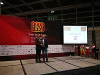 2017亚洲成人博览AAE(香港) 颁奖典礼图片9