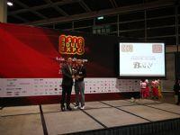 2017亚洲成人博览AAE(香港) 颁奖典礼图片10