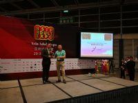 2017亚洲成人博览AAE(香港) 颁奖典礼图片11