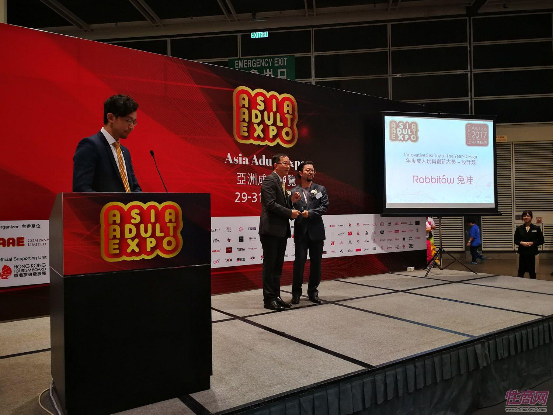 2017亚洲成人博览AAE(香港) 颁奖典礼图片12