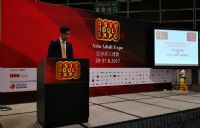 2017亚洲成人博览AAE(香港) 颁奖典礼图片14