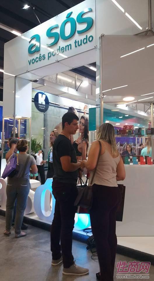 2017年巴西成人展IntimiExpo--展后报道图片34