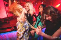 2013拉脱维亚成人展举办派对(2)图片16