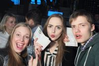 2013拉脱维亚成人展举办派对(1)图片12