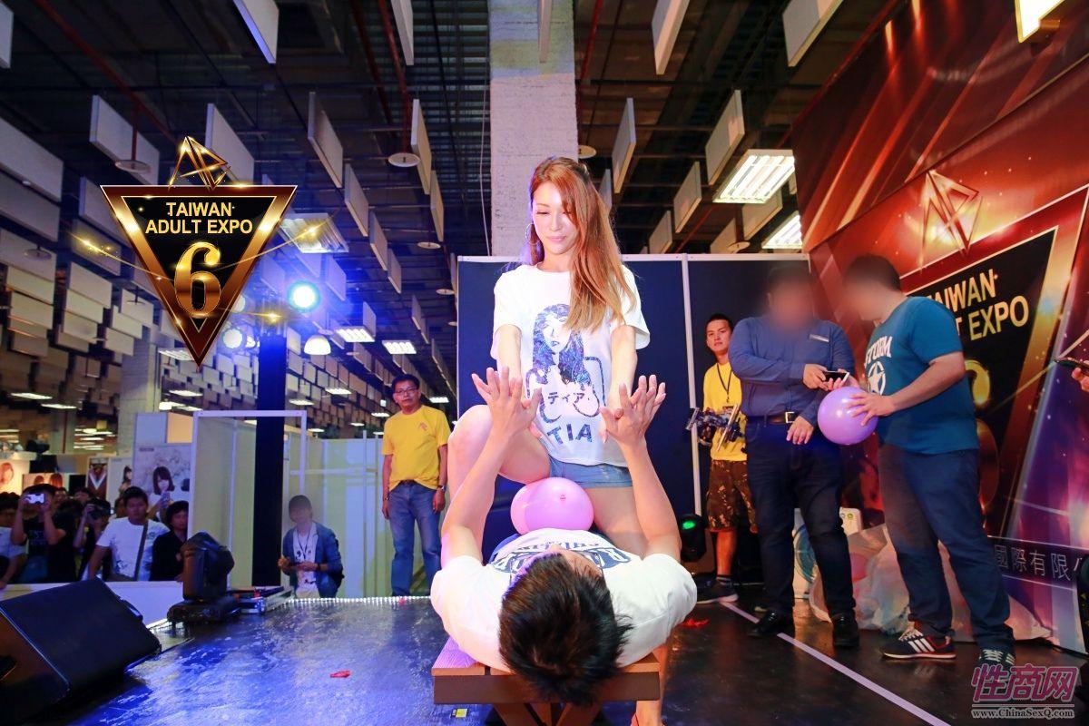 2017第六届台湾成人博览会--展后报道图片6