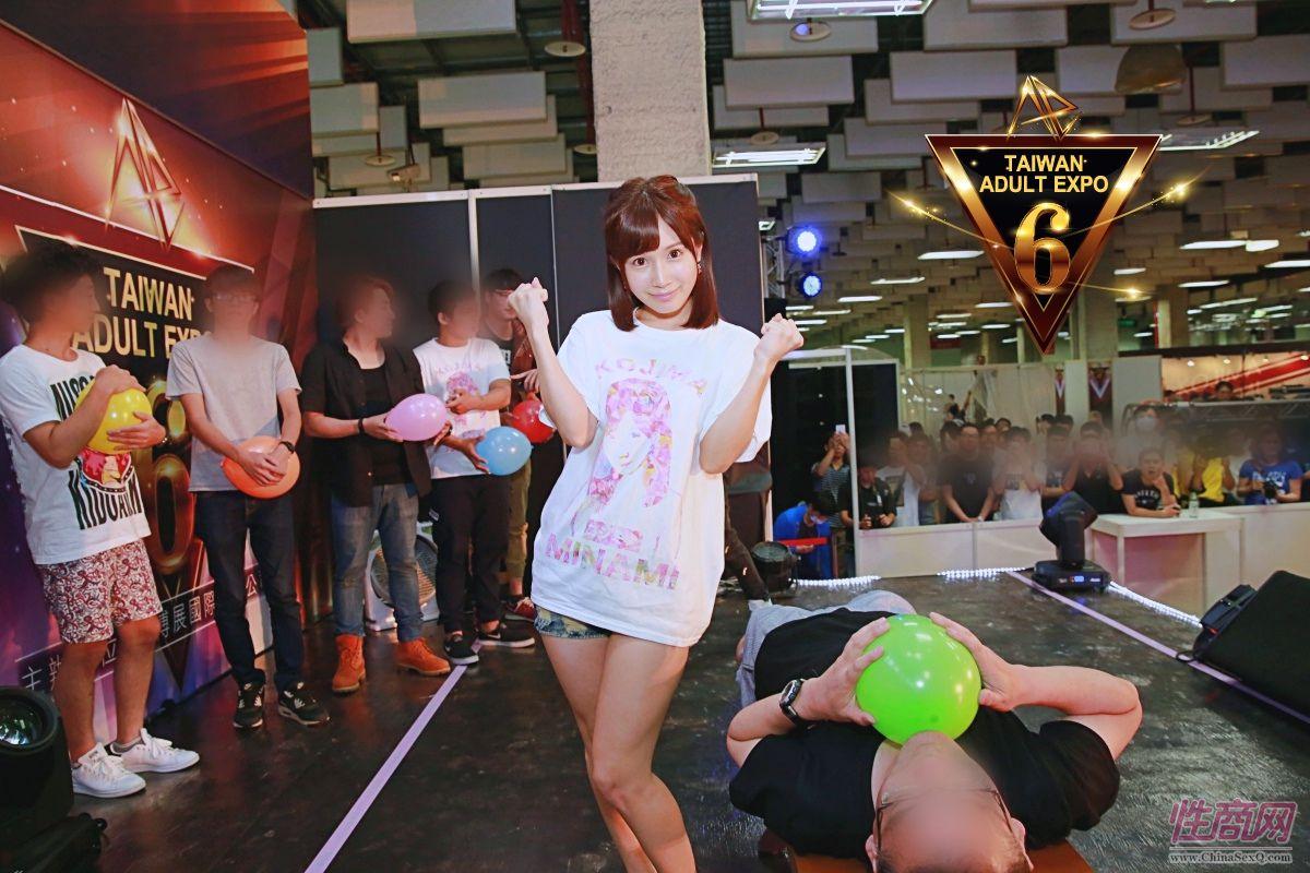 2017第六届台湾成人博览会--展后报道图片26