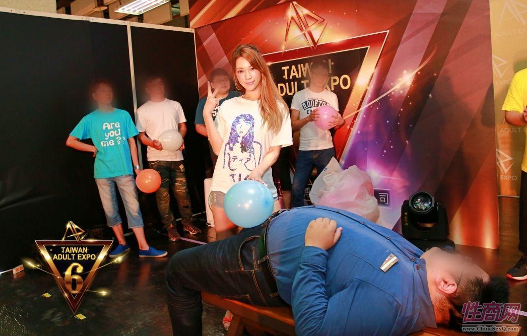 2017第六届台湾成人博览会--展后报道图片25