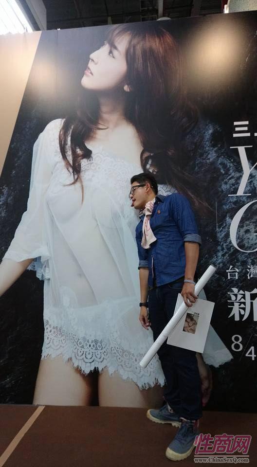 2017第六届台湾成人博览会--展后报道图片34