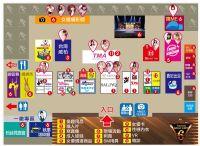 2017第六届台湾成人博览会--展后报道