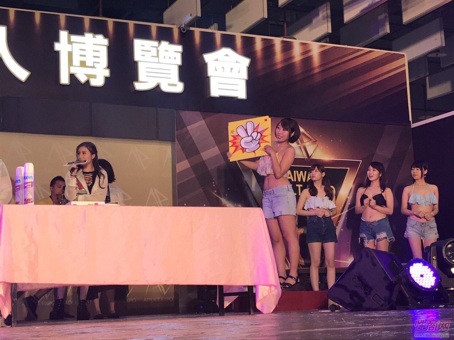 2017第六届台湾成人博览会女优嫩模云集图片11