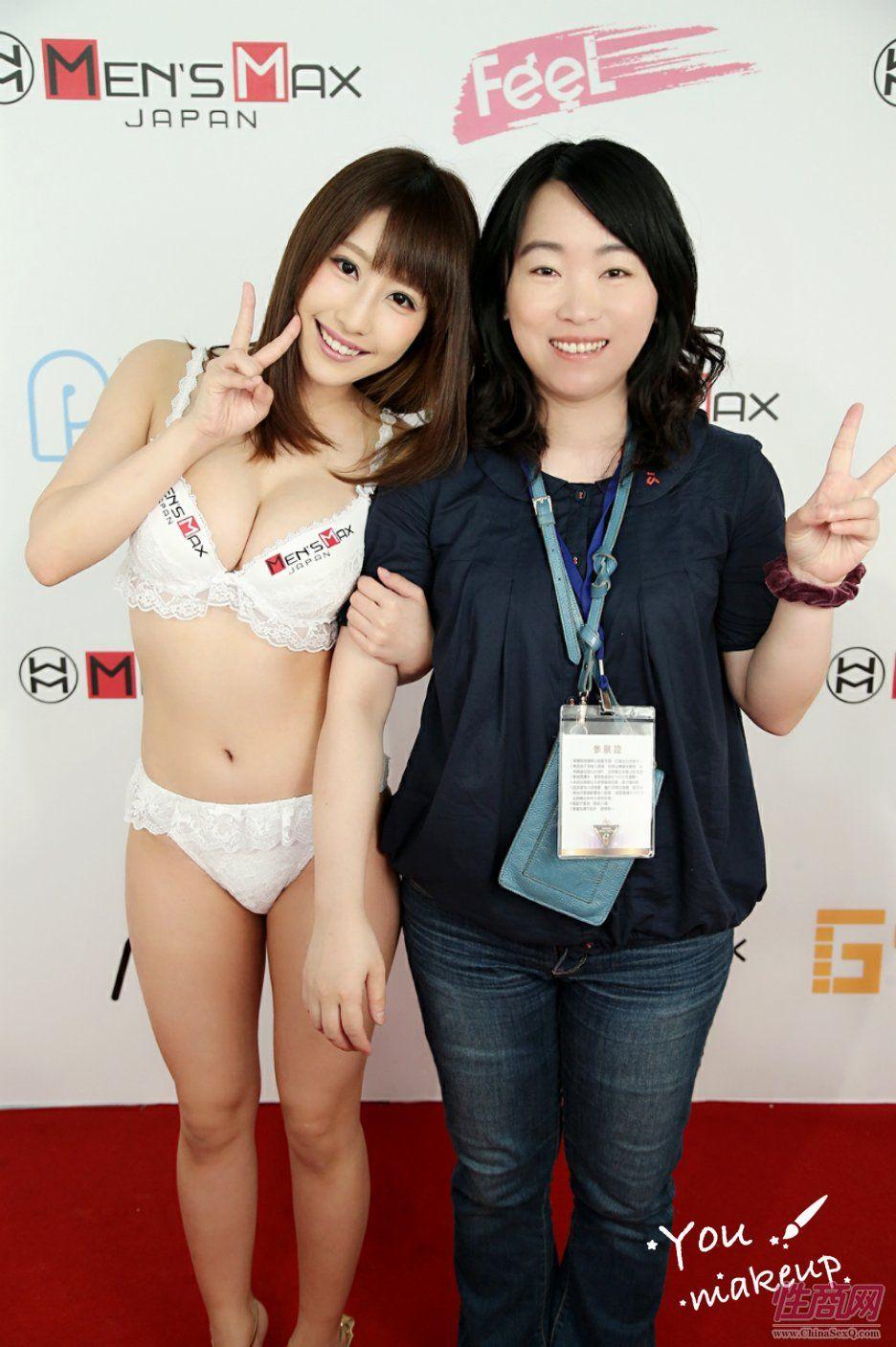 2017第六届台湾成人博览会女优嫩模云集图片22