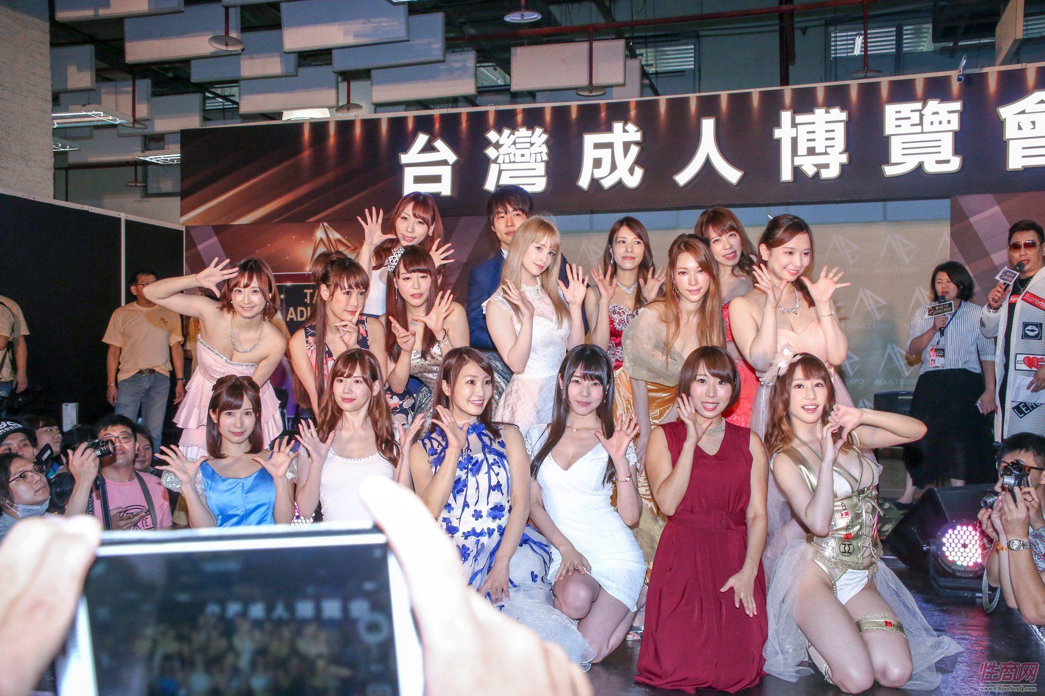 2017第六届台湾成人博览会女优嫩模云集图片24