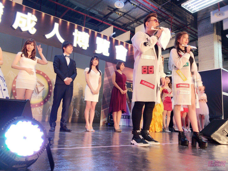 2017第六届台湾成人博览会女优嫩模云集图片31