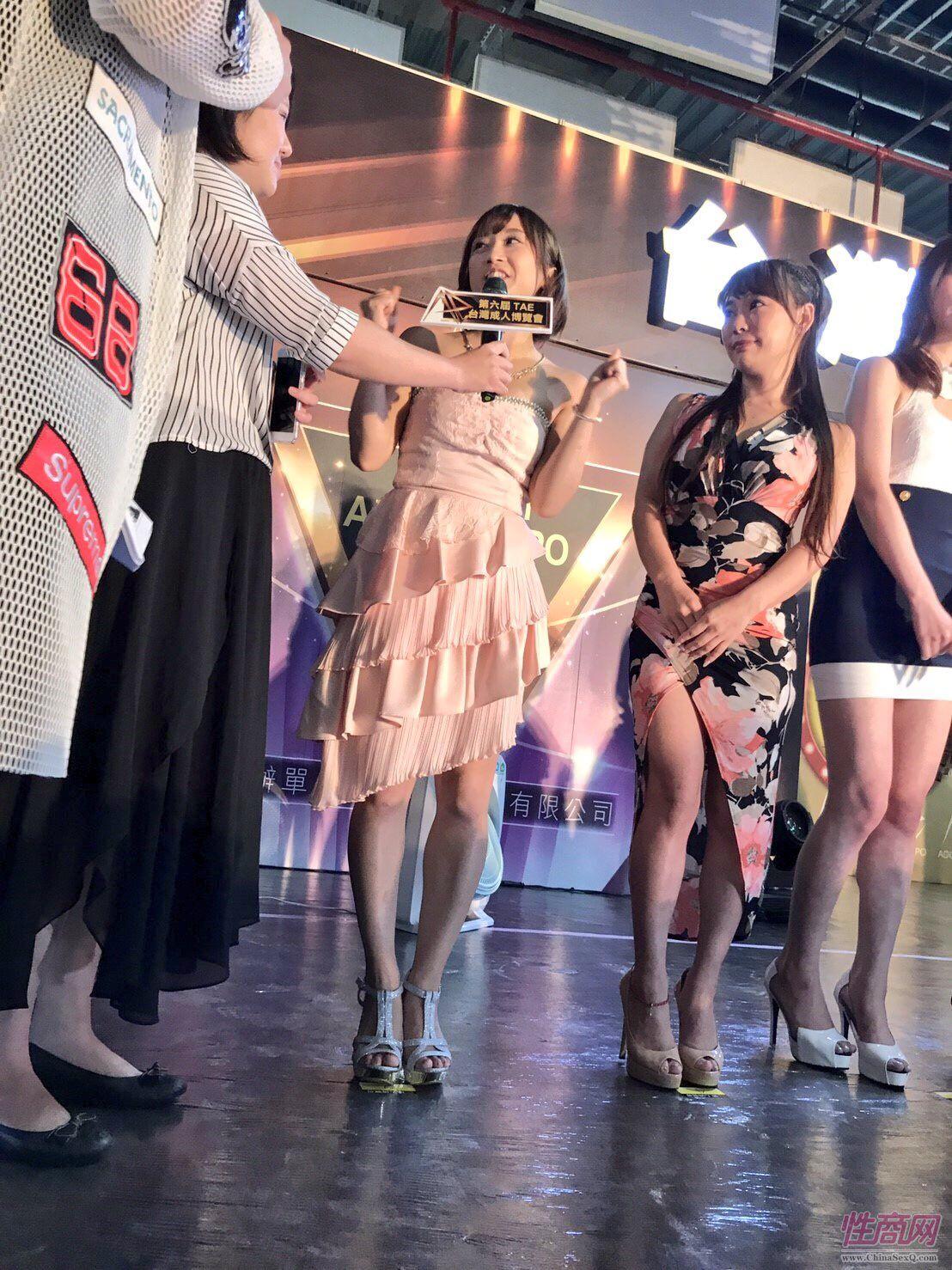 2017第六届台湾成人博览会女优嫩模云集图片37