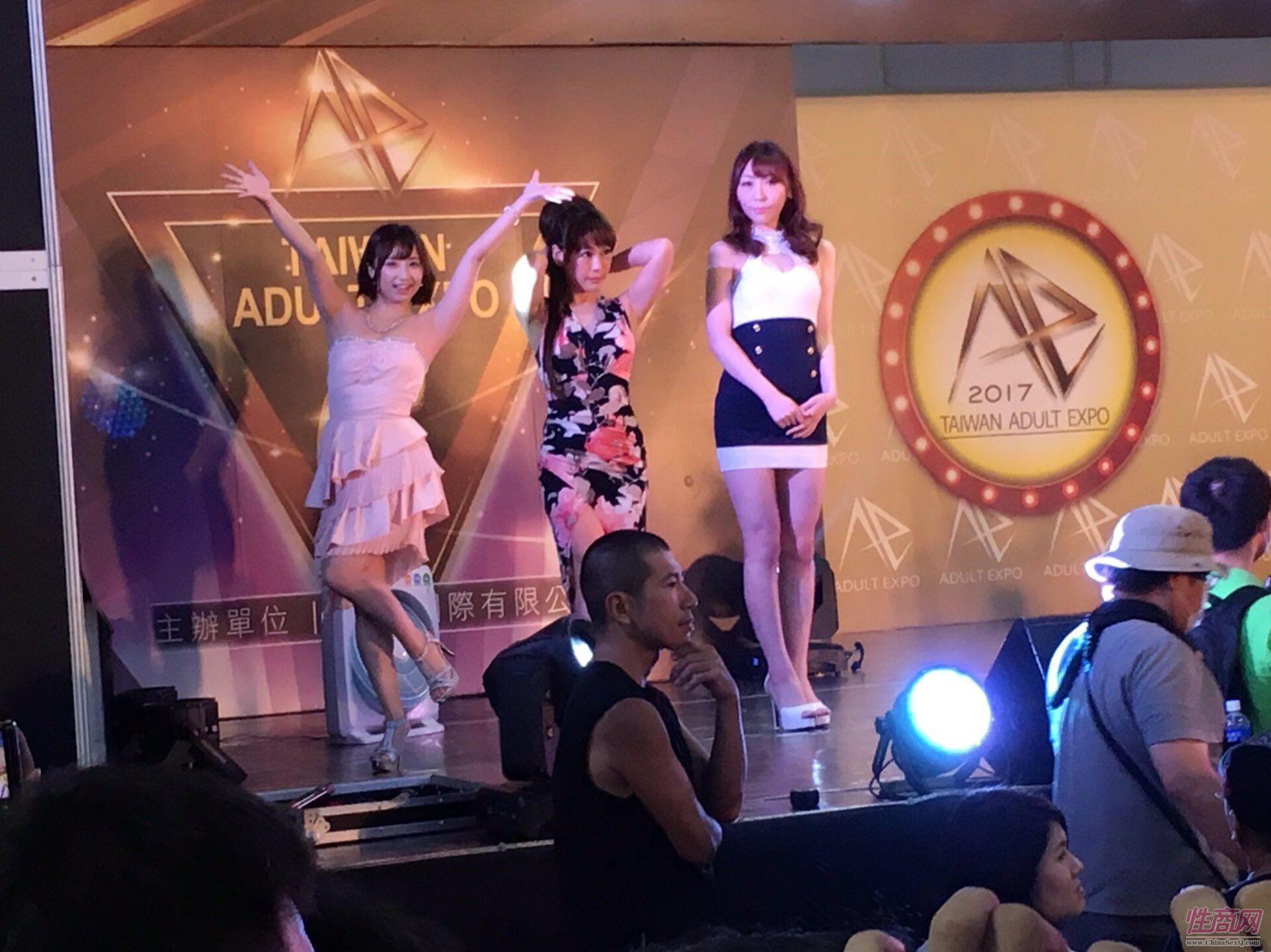 2017第六届台湾成人博览会女优嫩模云集图片38