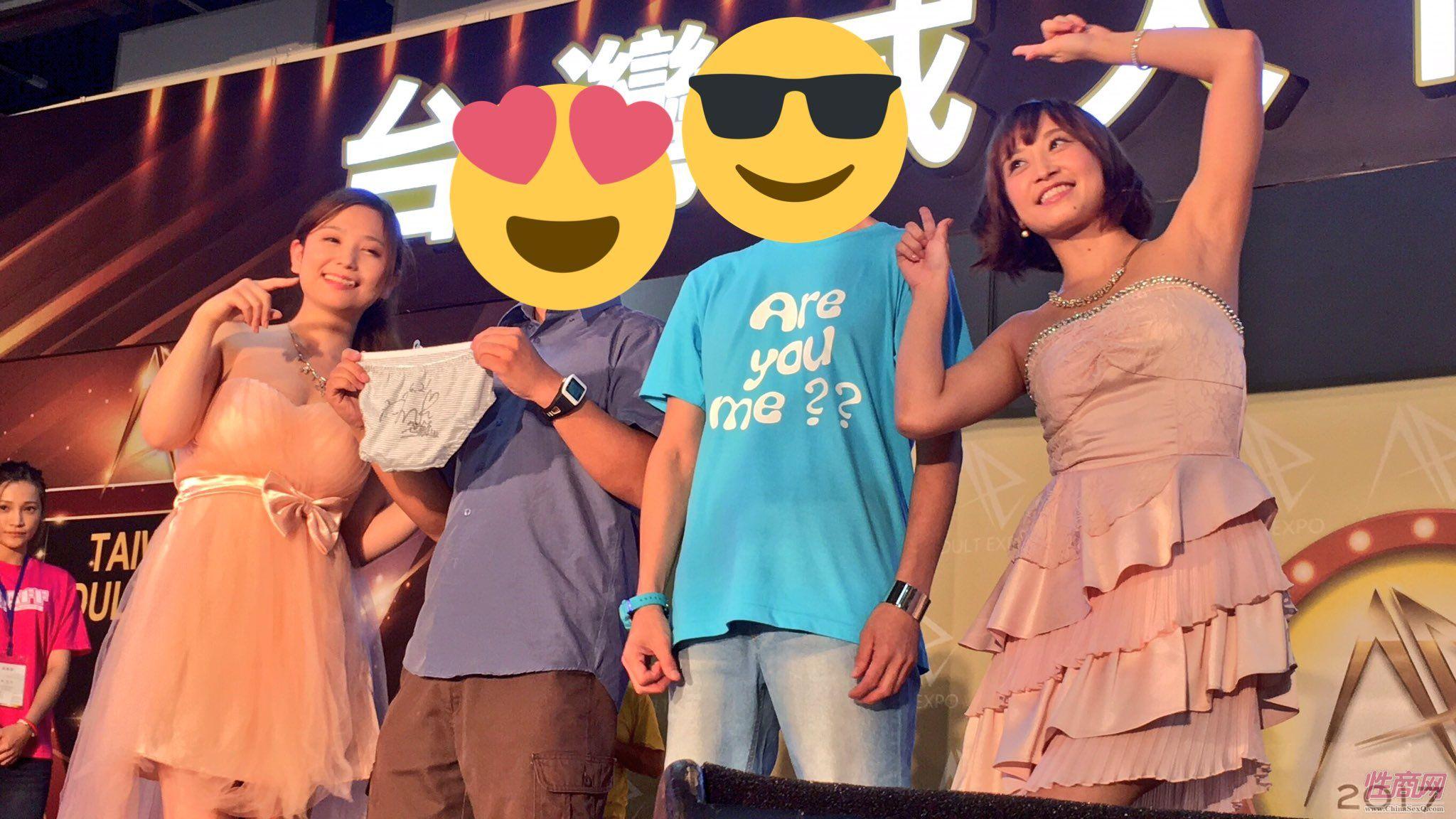 2017第六届台湾成人博览会女优嫩模云集图片45