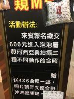 2017第六届台湾成人博览会--现场互动图片6
