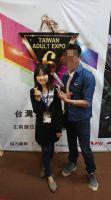 2017第六届台湾成人博览会--现场互动图片7
