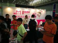 2017中国(武汉)成人展开幕式及展会现场图片5