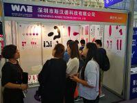 2017中国(武汉)成人展开幕式及展会现场图片6