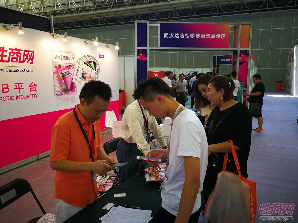 2017中国(武汉)成人展开幕式及展会现场图片12