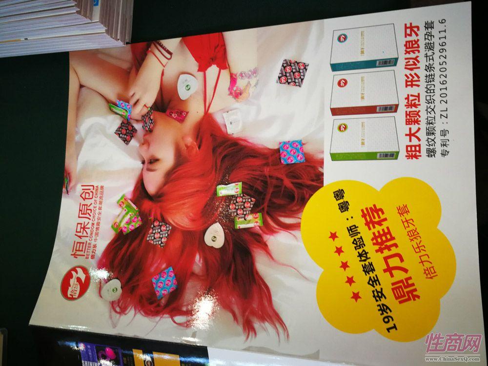 2017中国(武汉)成人展开幕式及展会现场图片11