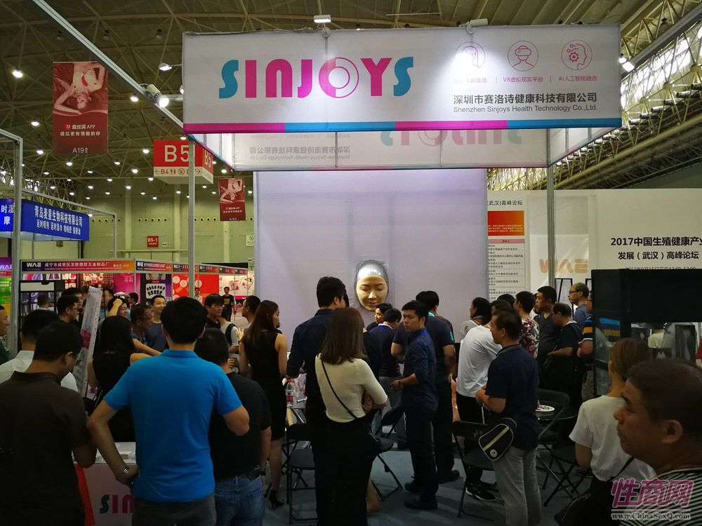 2017中国(武汉)成人展开幕式及展会现场图片15