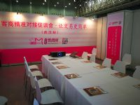 2017中国(武汉)成人展开幕式及展会现场图片14