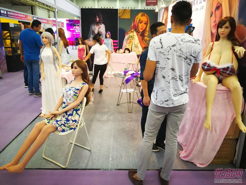2017中国(武汉)成人展开幕式及展会现场图片20