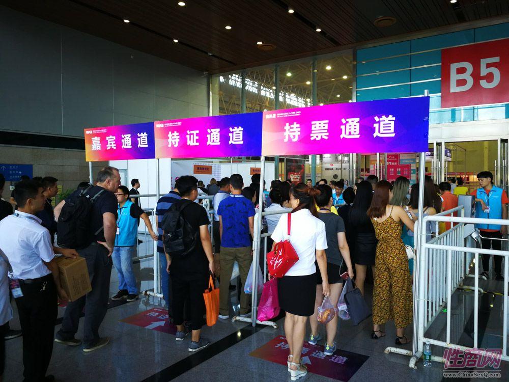 2017中国(武汉)成人展开幕式及展会现场图片23