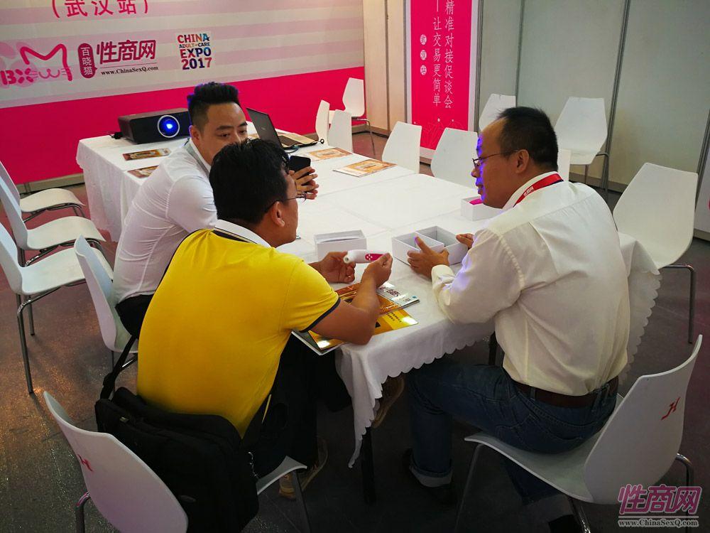 2017中国(武汉)成人展开幕式及展会现场图片33