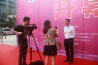 2015广州性文化节6日开幕活动内容丰富图片7