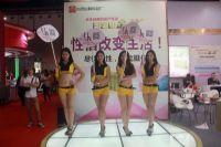 2015广州性文化节6日开幕活动内容丰富图片11